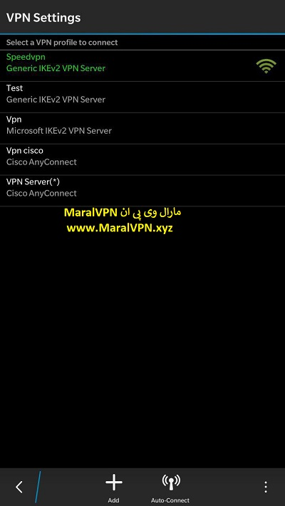 vpn blackberry